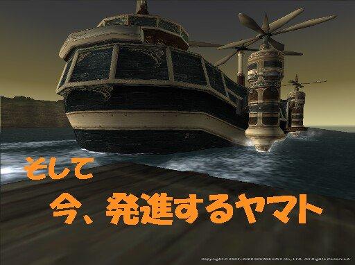 20091219_1.jpg
