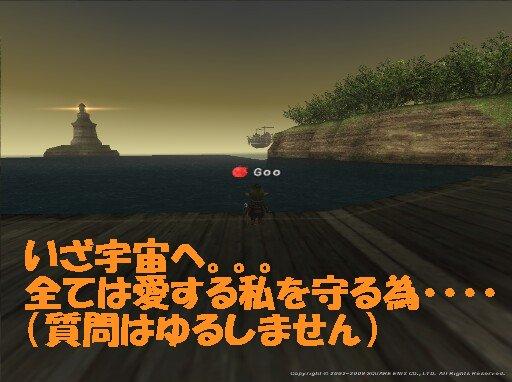 20091219_3.jpg