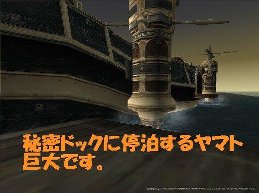20091219_4.jpg