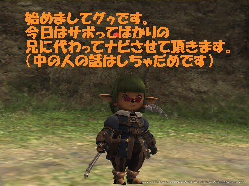 Goo_1.jpg