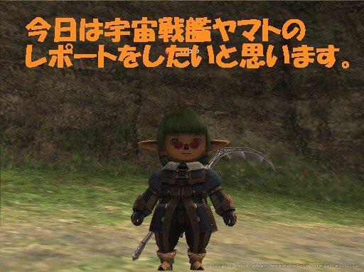 Goo_2.jpg